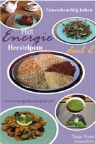 Ghee: vet uit de Ayurvedische keuken